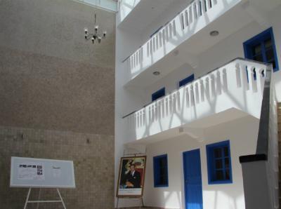 Centre culturel Essaouira